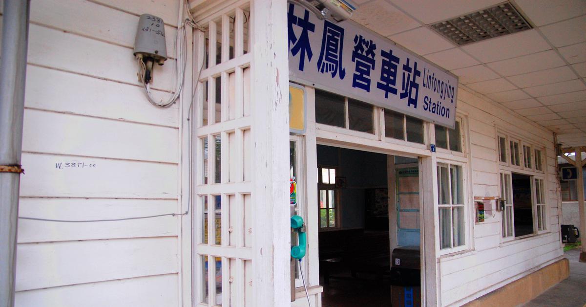 台南住宿|成大會館,成功大學附近的方便住宿