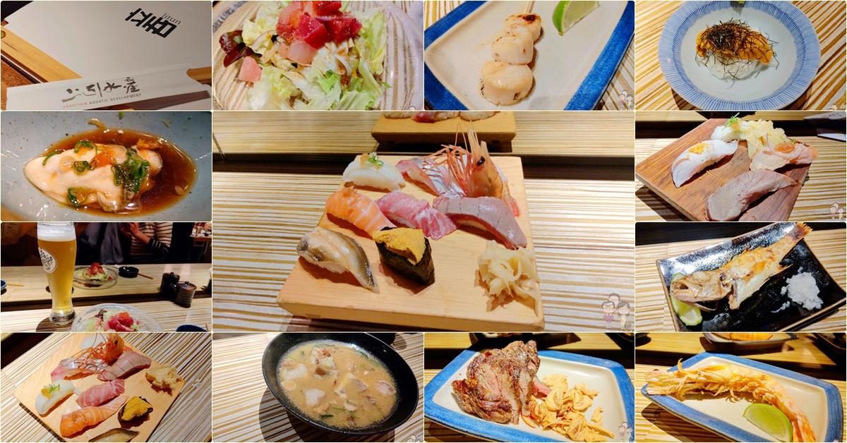 台北中山美食 再訪上引水產~複合式生鮮市場 x 立吞美食區大啖海之味(2021.02.08更新)
