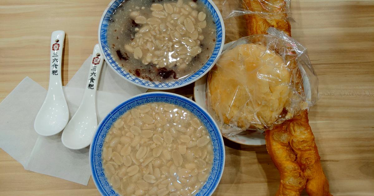 台北萬華美食|三六食粑 (原三六圓仔店),艋舺在地老店,讓您吃到甜蜜蜜