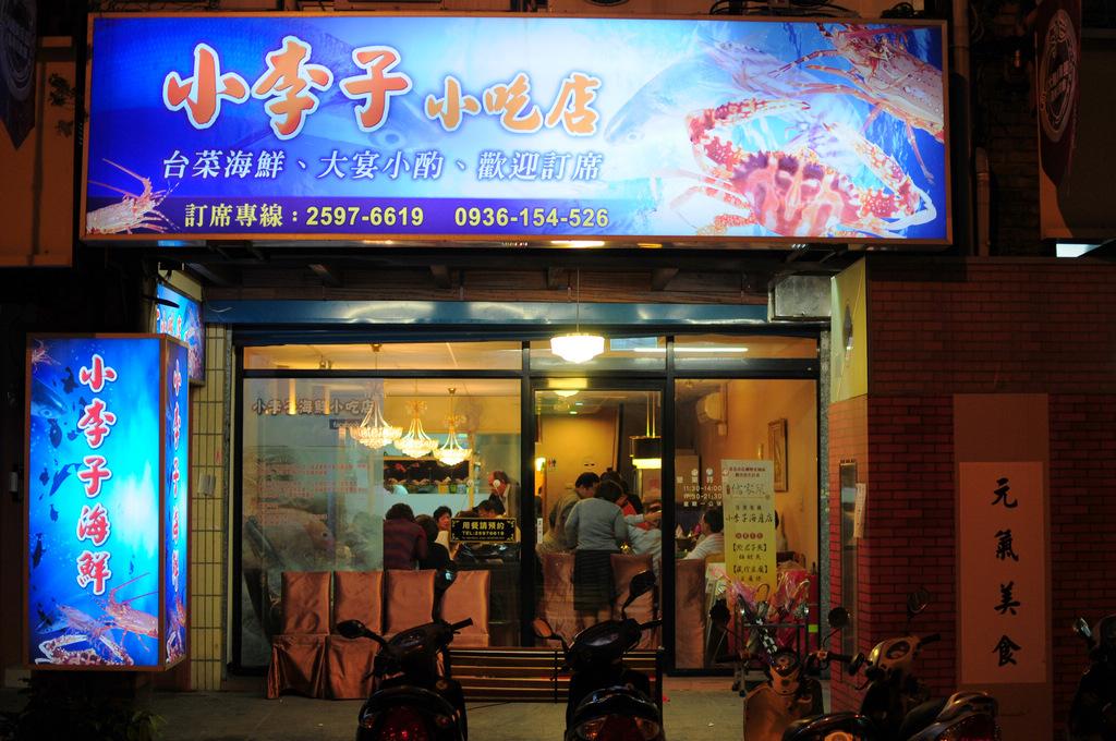 台北大同美味|阿角紅燒肉 劉美麗.號稱地表最強美味的紅燒肉就在這啦!