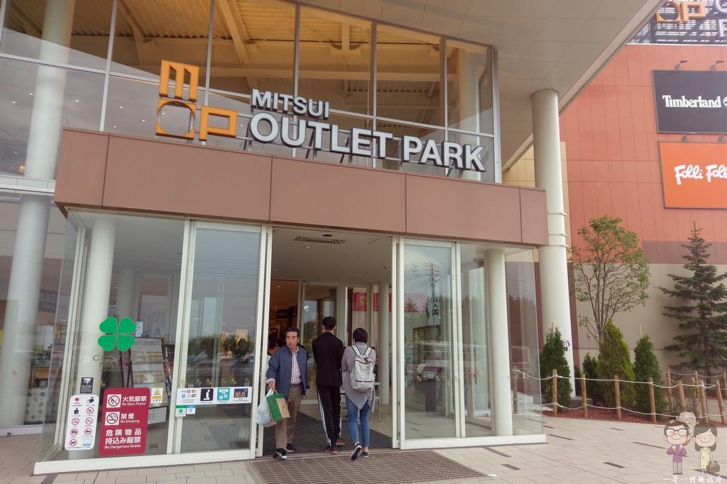 札幌旅行雨天方案|北海道最大的暢貨中心~MITSUI(三井) OUTLET PARK 札幌北廣島
