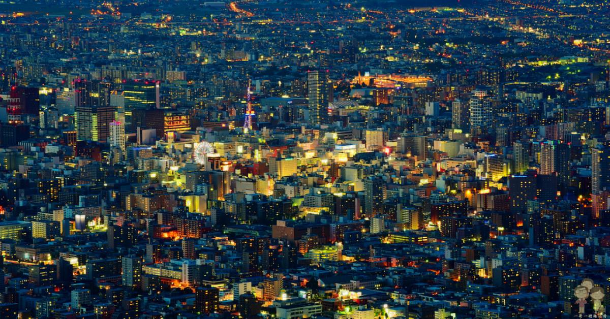 北海道札幌|日本新三大夜景之藻岩山夜景,從白天到黑夜美景全收錄(含交通方式.登山纜車折價券資訊)