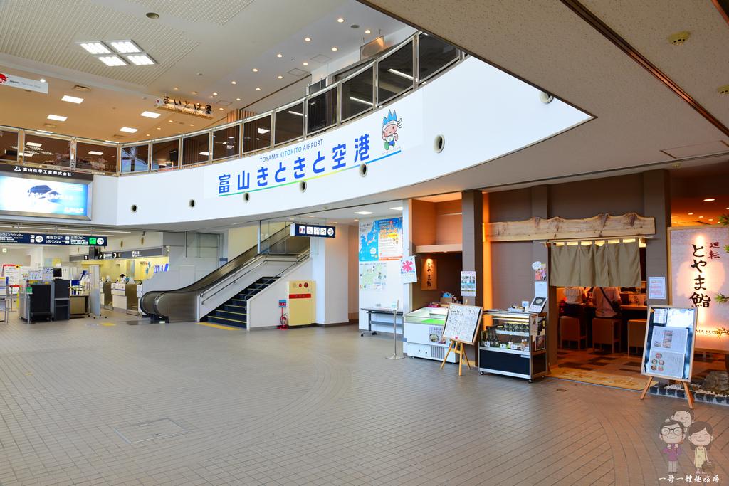 日本北陸中部自駕行|富山機場(TOY),TOYOTA租車過程分享