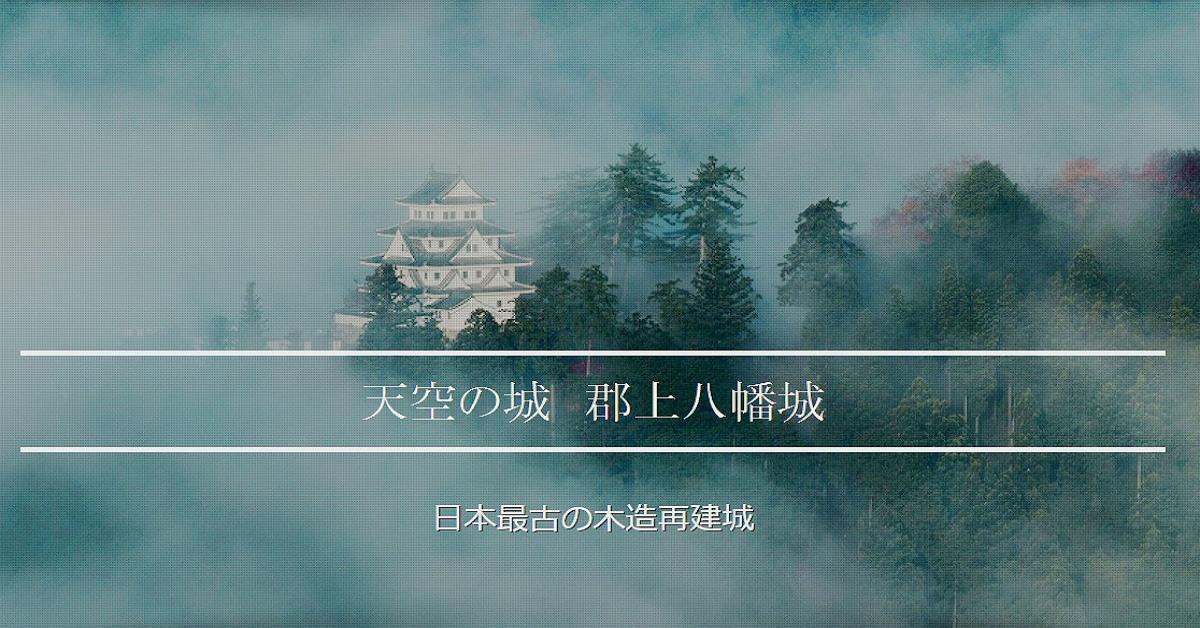 北海道札幌|札幌冬奧主會場「真駒內公園」,化身為迷人秋色的紅葉景點
