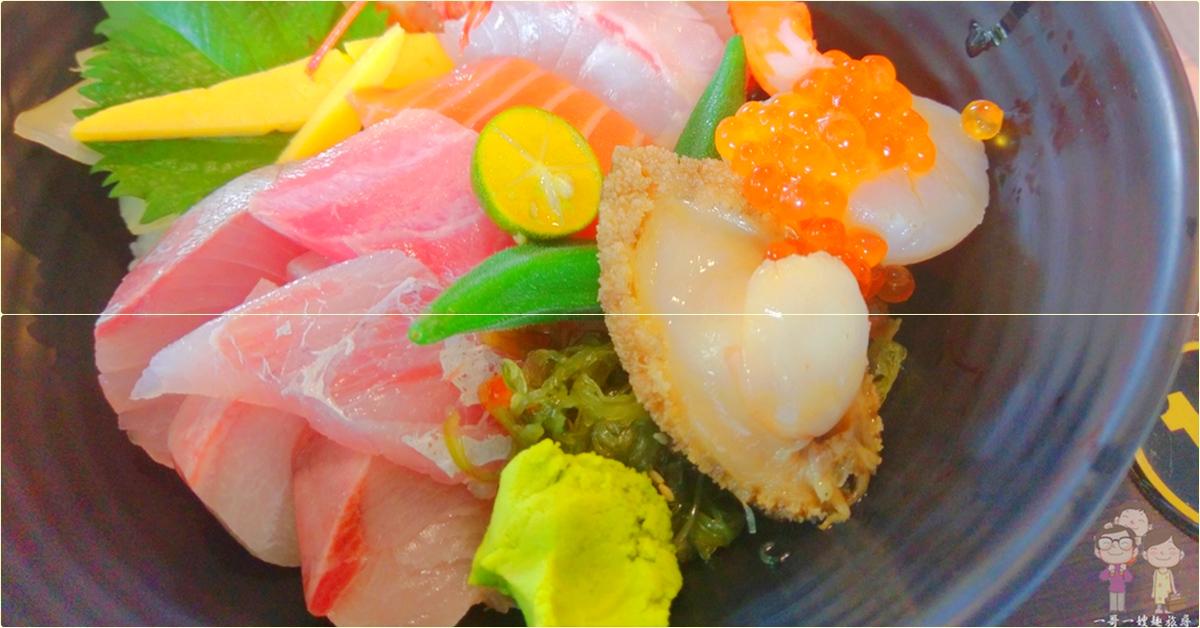 台北大同美味|CP值超高的豪華海鮮丼飯,騎樓下享用鮮美味~三多屋爸爸嘴