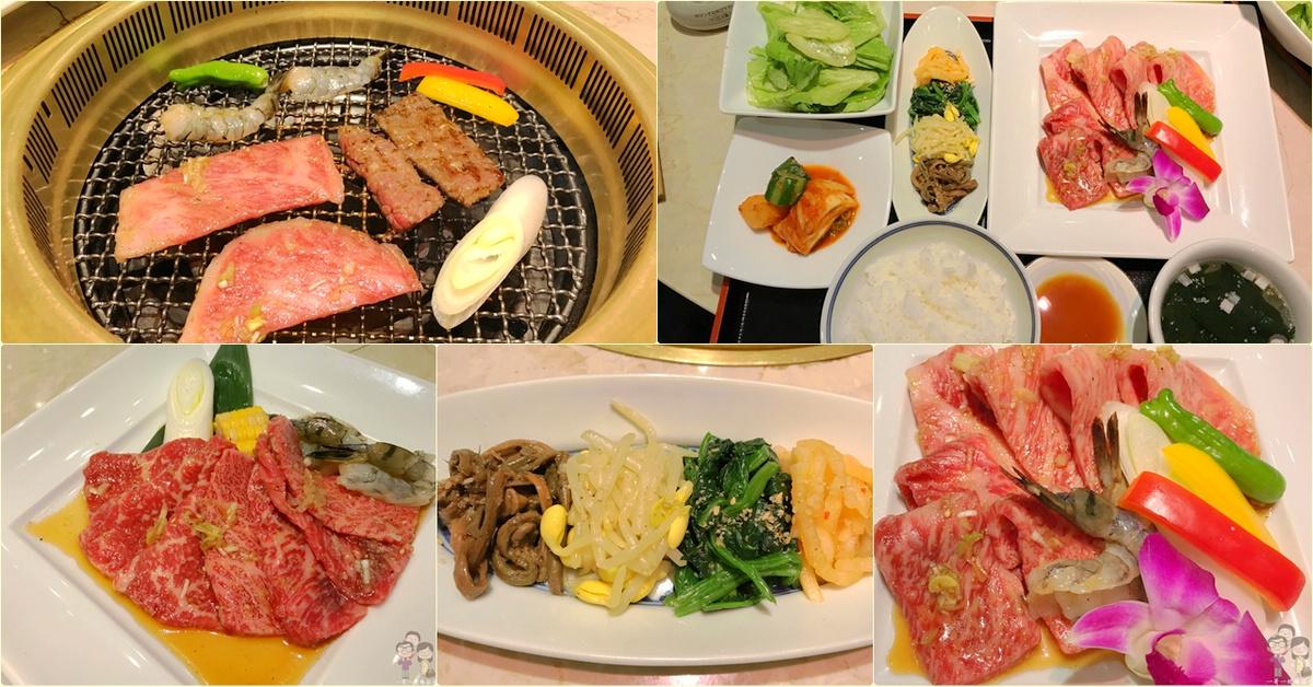 東京吃燒肉|日本必吃燒肉~敘敘苑(叙々苑),午間套餐