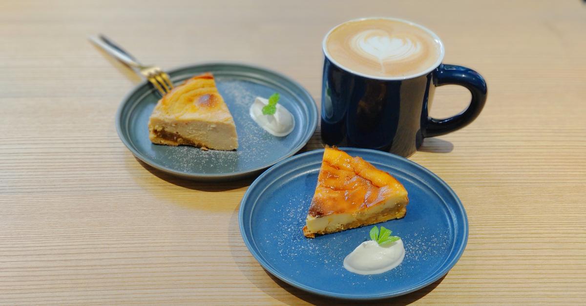 台北吃蛋糕(大安區)|♠巴斯克乳酪蛋糕♠,信義聯勤豪宅旁/靜巷之中的宇宙小艇 Cosmoship