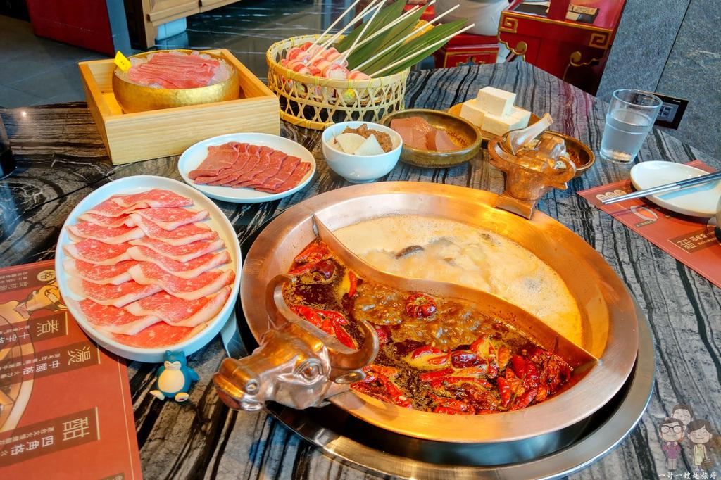 台北火鍋食記|麻辣45!和牛專賣.重慶麻辣鍋~在雲端上辣個過癮~