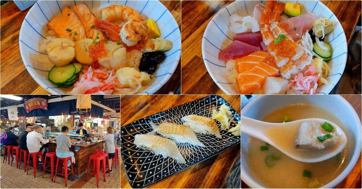 台北大同美食 ~漁匠甘霖~大稻埕的美好食光,迪化街永樂市場內的樸實美味海鮮丼飯專賣店