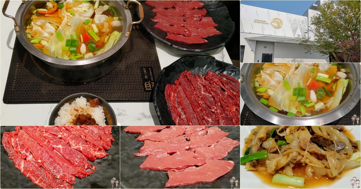 台南仁德美味|老字號的阿裕牛肉涮涮鍋 – 牛肉湯,除了鮮甜好滋味外,崑崙分店也走網美風