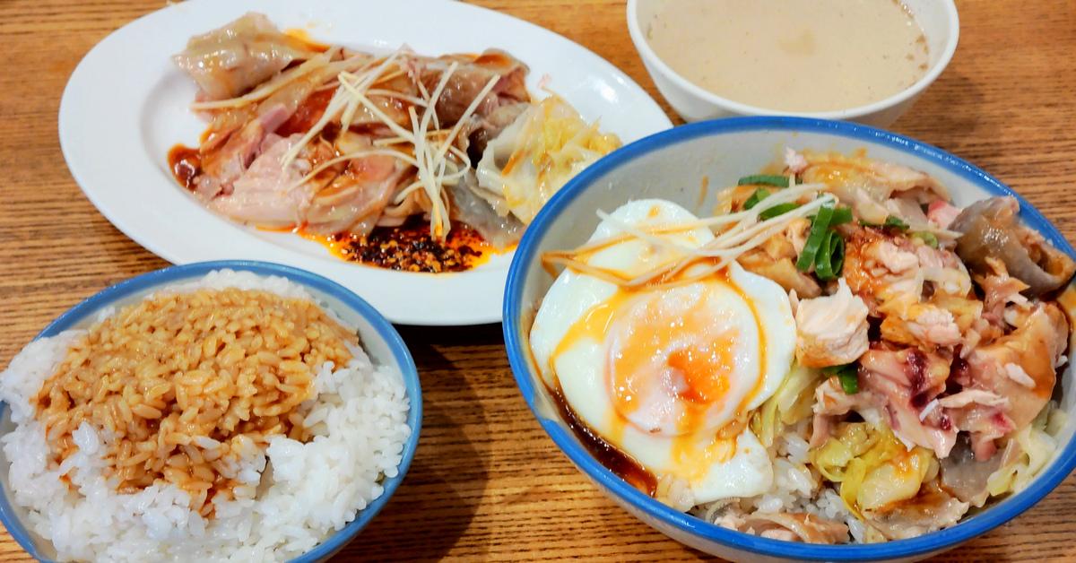 新北永和 巷弄間的排隊美味~竹林雞肉,最好吃的雞腿肉就在這啦!