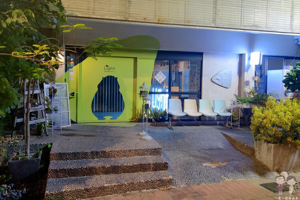 台南住宿|花園夜市旁的方便旅店.家新大飯店