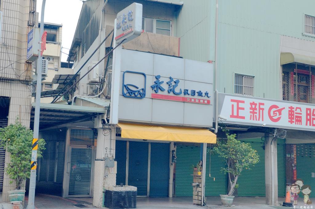 台南市北區美食|開元路無名虱目魚肚湯+鹹香肉燥飯,台南人的活力早餐,真的是超絕配