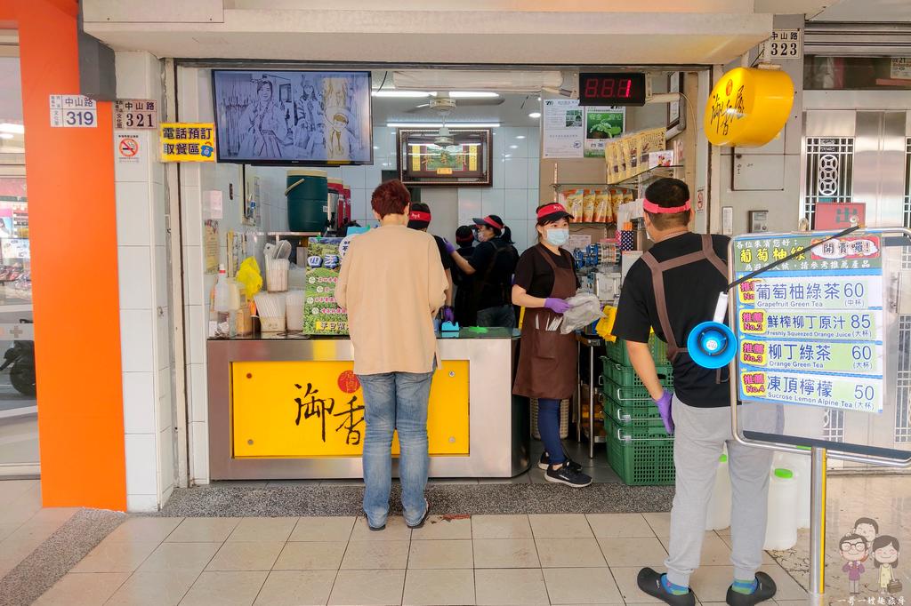 嘉義市東區必吃美食|文化路夜市排隊名店~林聰明沙鍋魚頭