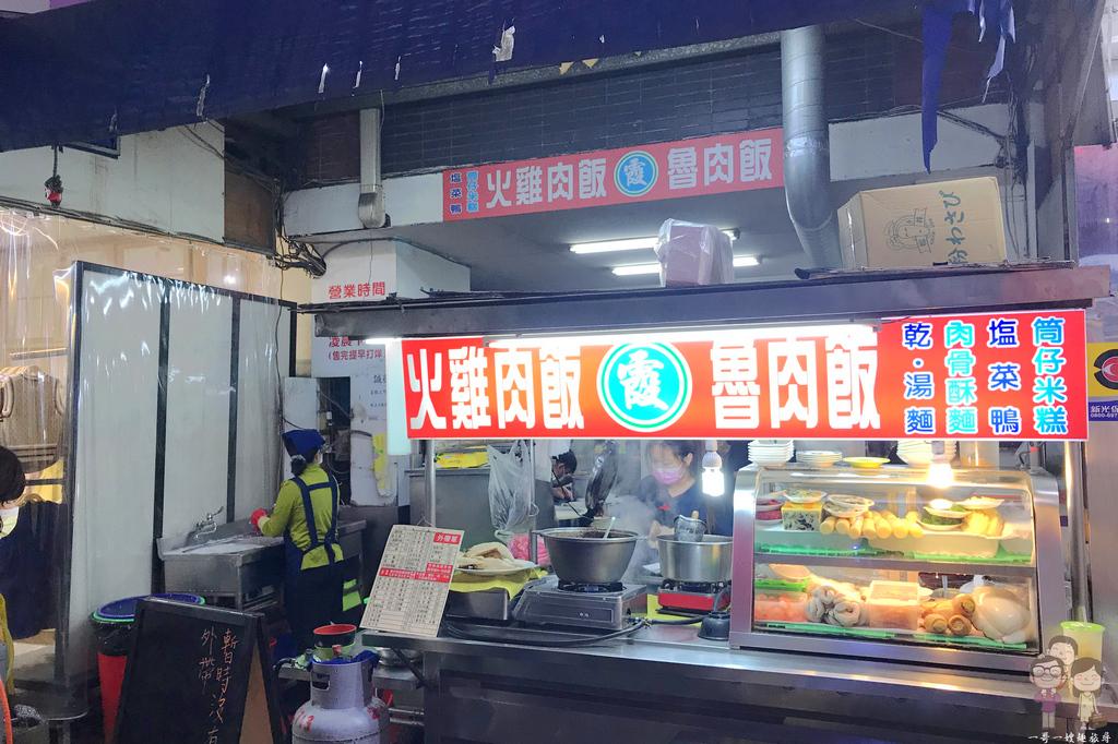 嘉義市西區 文化路夜市豆奶攤(文化路總店),古法製作的早餐與宵夜