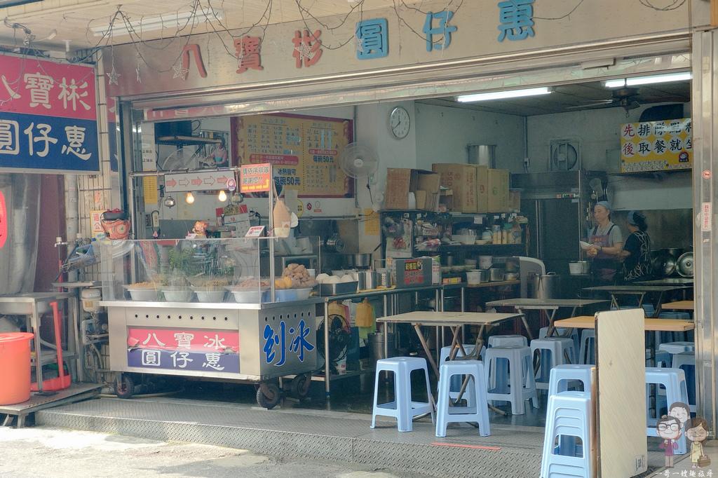 台南中西區 國華街美食~阿松割包,包著豬舌的割包真美味