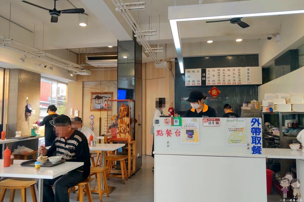 嘉義市西區美食|阿溪雞肉飯.五十年在地老口味,嘉義人早餐就吃這一味