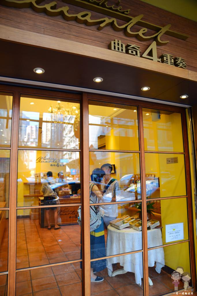 香港尖沙咀 香港文化中心內的映月樓早餐(永久停業)