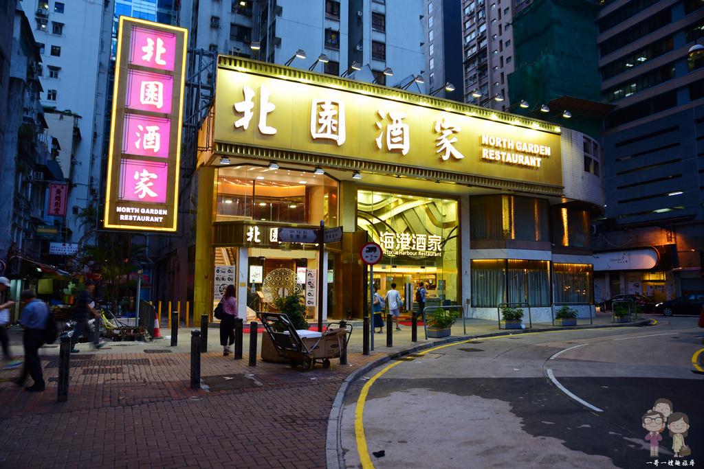 香港上環美食|海港酒家 上環店,在地餐飲集團,宴客好所在,還吃的到活跳跳的阿拉斯加長腳蟹