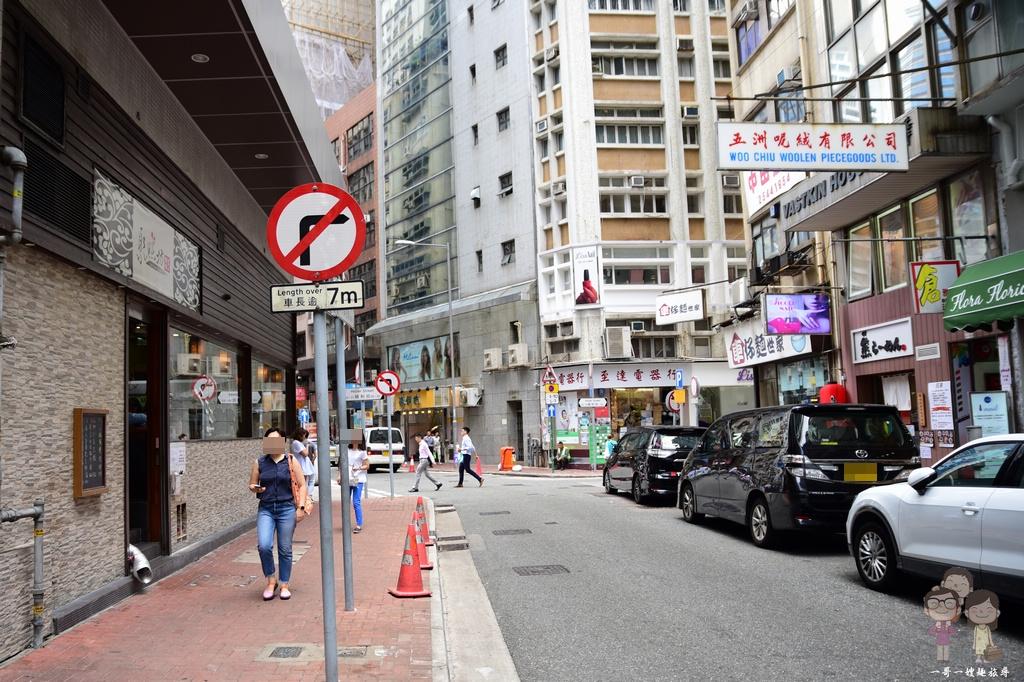 香港上環美味|聚點坊,在地推薦的平價港式飲茶小點餐廳