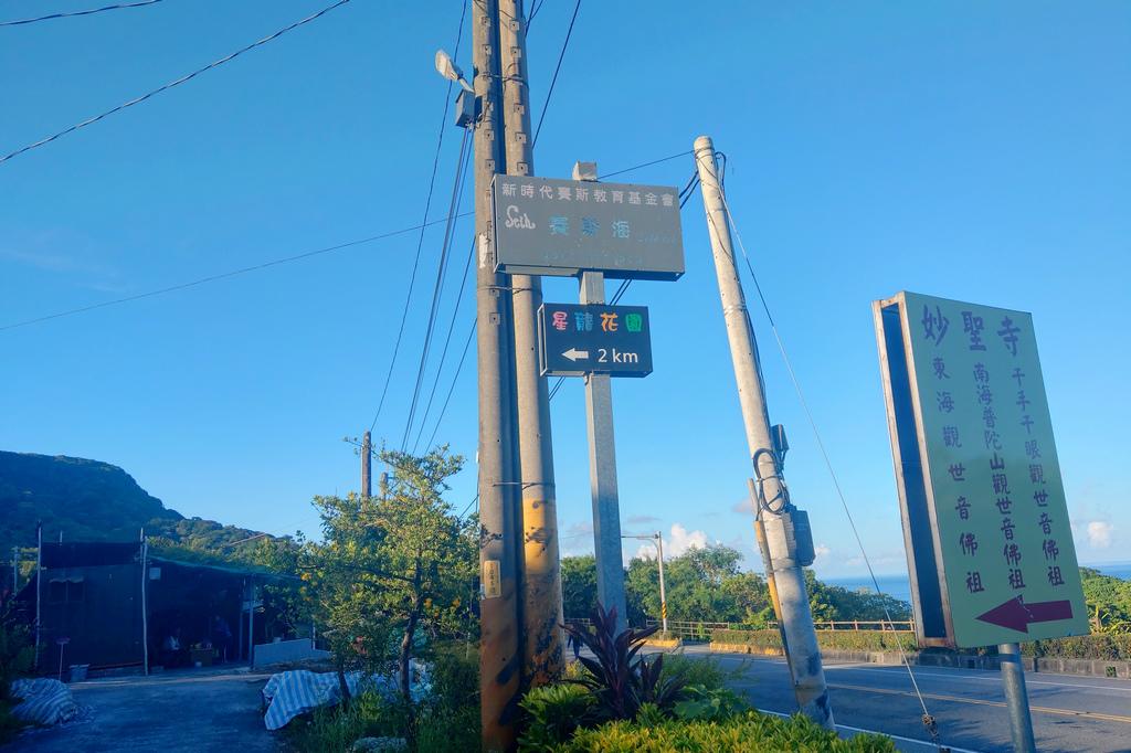 花蓮玉里↔️台東長濱|玉長公路(台30線),一片海藍藍的公路美景