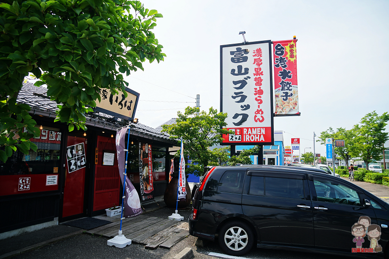 富山冰見半日遊 在光禪寺、潮風通商店街上遇見忍者哈特利