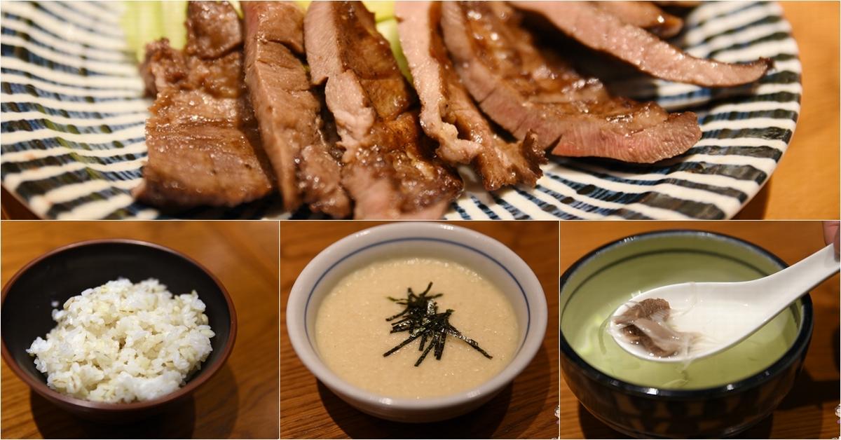 牛たん 伊之助|在京都車站也能嚐到的仙台名物,除了炭燒牛舌之外,燉牛舌也有好滋味