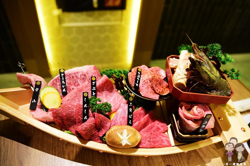 平城苑東京燒肉~寶船套餐|不用衝日本!就能吃到原汁原味的A5和牛燒肉