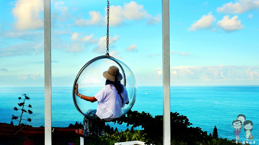 花蓮壽豐|IG拍照打卡熱點~山度空間,懸浮在太平洋上的圓形透明盪鞦韆,讓您看山看海看美景