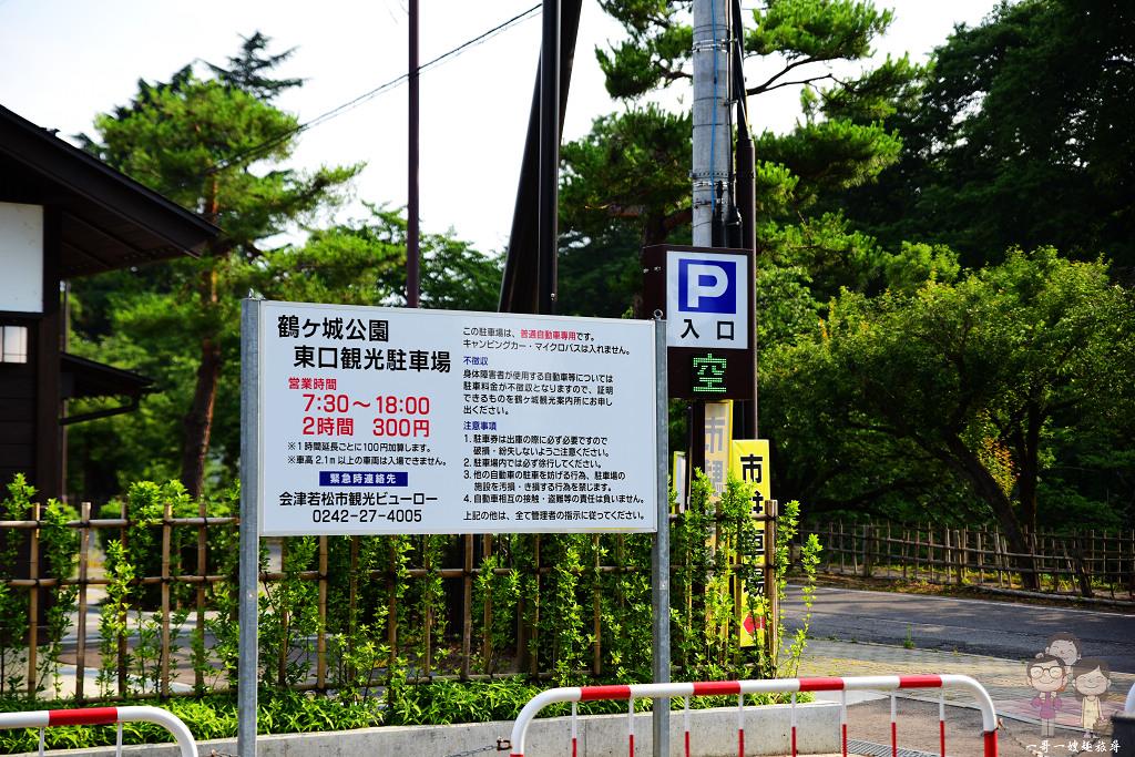 福島必遊景點|五色沼自然探勝路~磐梯高原上的夢幻仙境