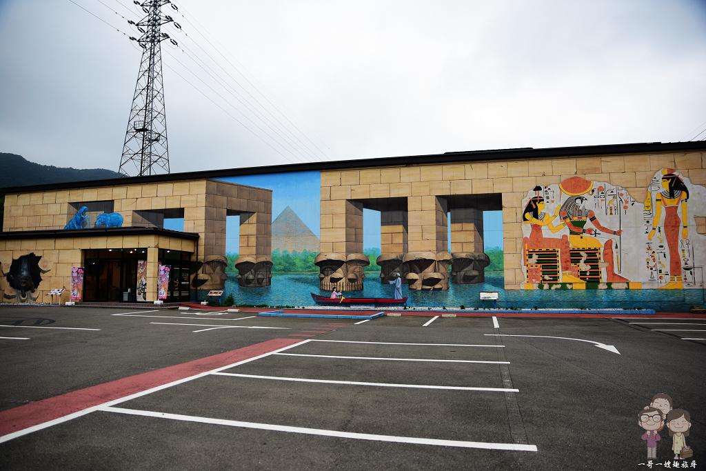 栃木景點 有許多互動式壁畫可拍照的日光奇幻美術館(とりっくあーとぴあ日光)