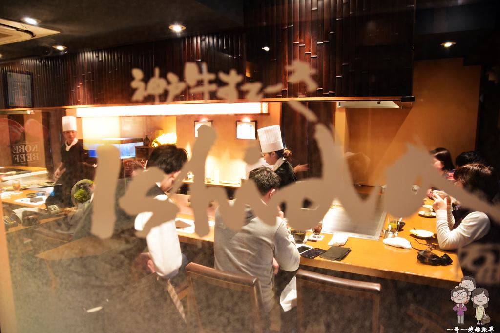 神戶牛排石田屋 Ishida本店|A5神戶牛鐵板燒午間套餐,2019年價格調漲,讓我與餓沒有距離