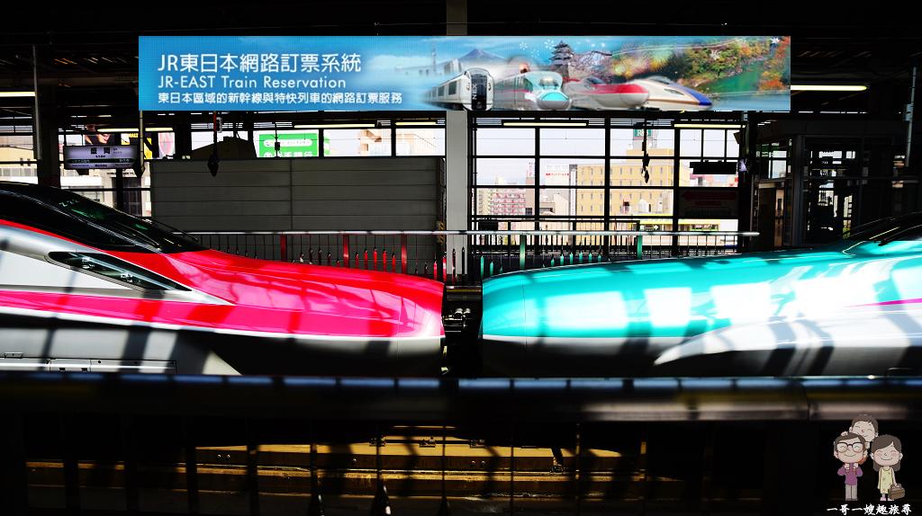 JR EAST(東日本)中文版網路預訂車票|東北⇔北海道新幹線或特急列車票卷線上預約 會員註冊教學