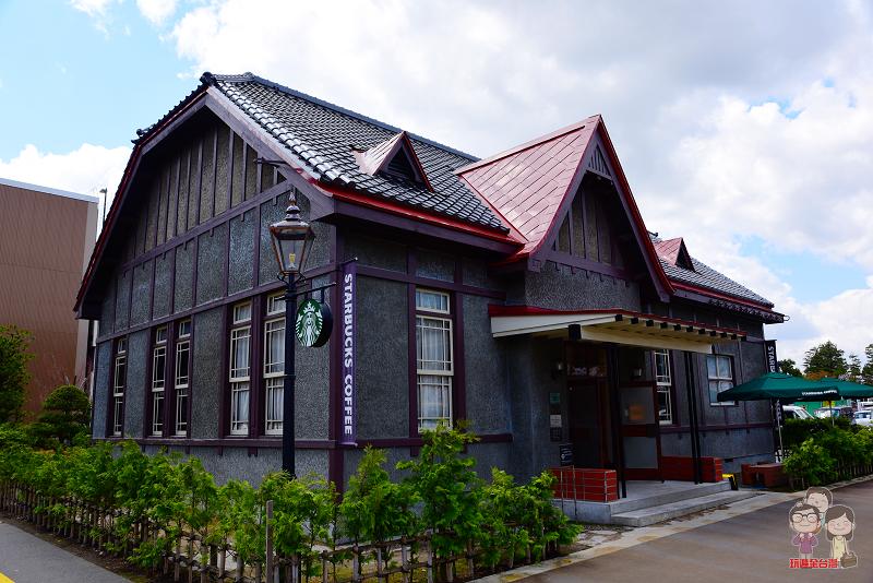 日本特色星巴克|懷舊風~官舍改裝而成的starbucks,青森弘前公園前店