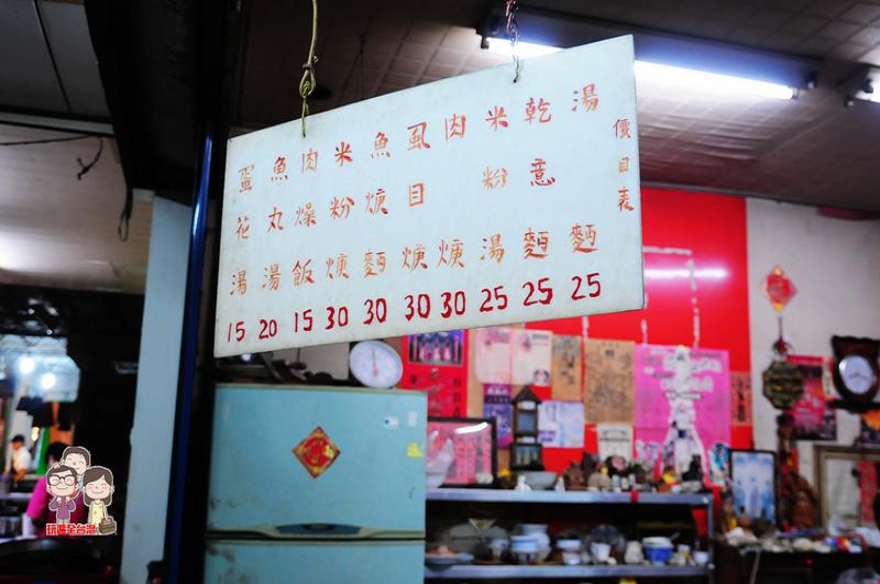 台南小吃|掛著早餐招牌的好吃無名麵攤