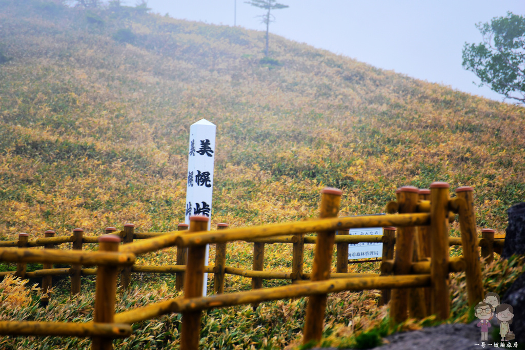 北海道道東自駕|網走景點:美幌峠展望台.眺望屈斜路湖的最佳地點