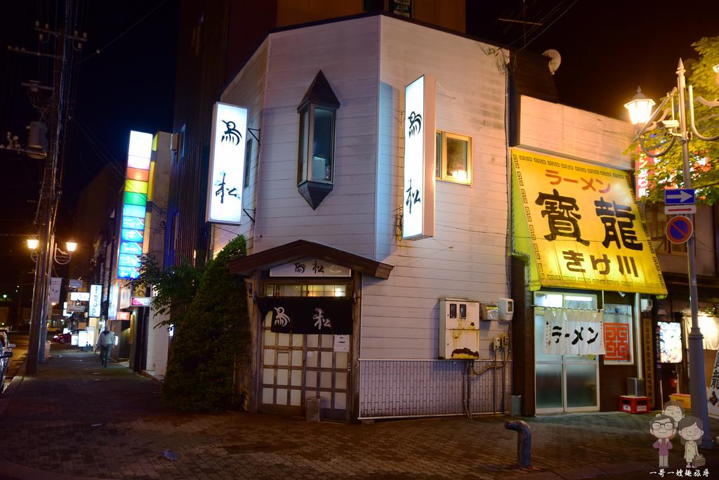 日本特色星巴克|日本最東的STARBUCKS COFFEE~ 釧路 鶴見橋店,感受道東清新自然的優閒氛圍