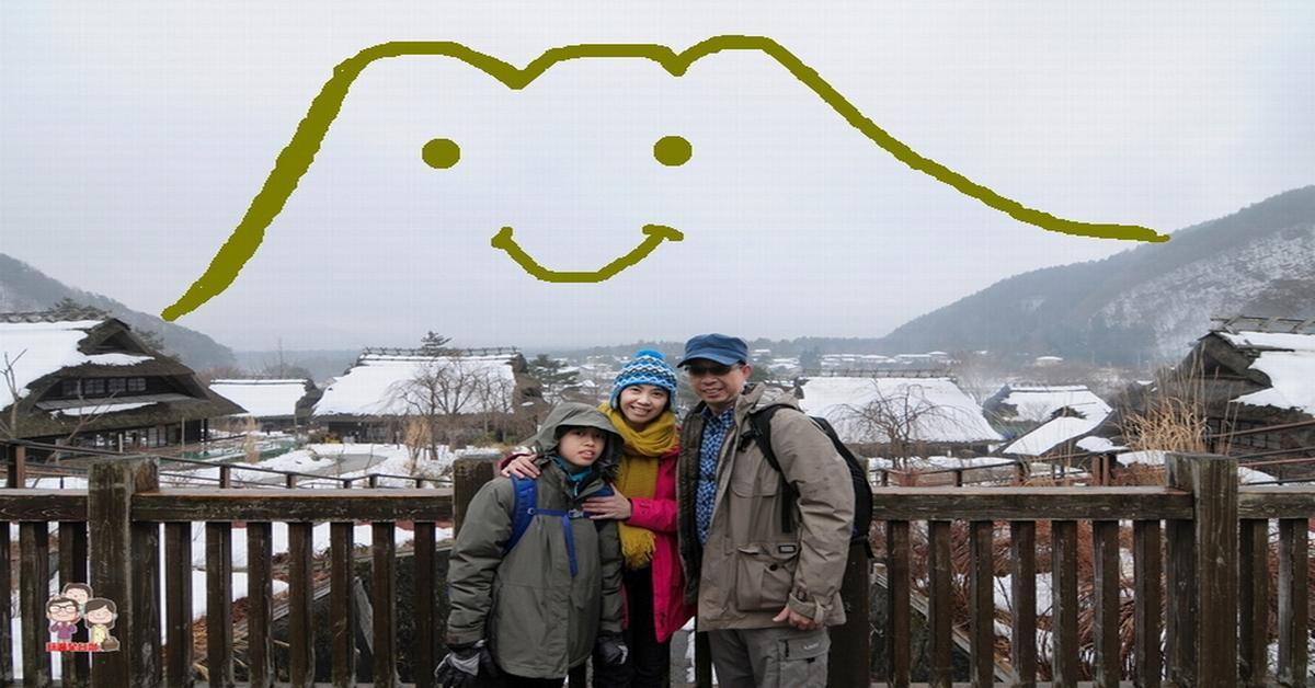 河口湖景點|富士山下的合掌村~西湖いやし(療癒)の里根場