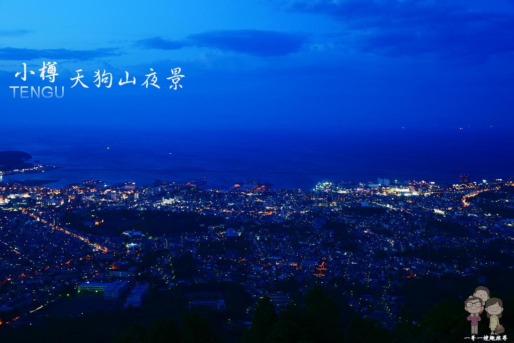 北海道 小樽|秋詩翩翩的小樽運河,鮮紅爬牆虎佈滿倉庫牆面,白天夜景處處迷人