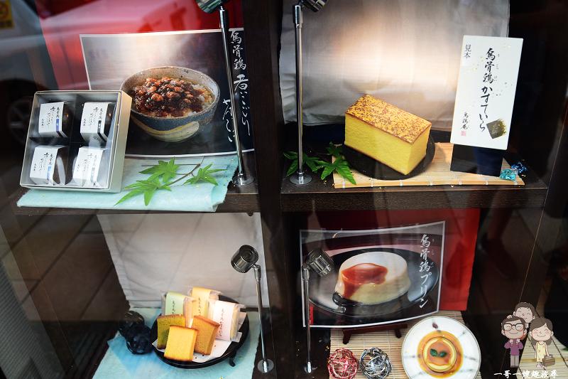 金澤鬆餅名店|每日限量60份,堆高高的pancake!gram 金沢香林坊東急スクエア店