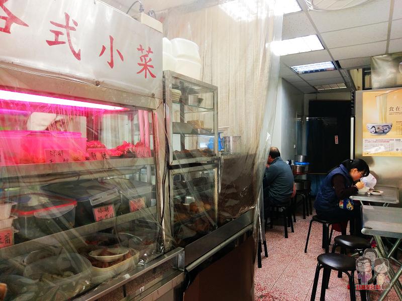 劉漣麵 捷運新店區公所站美食~平凡三色飯,卻有超美味