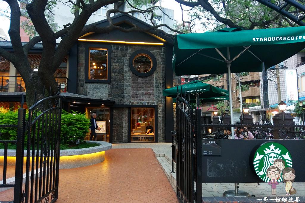台灣特色星巴克 STARBUCKS 天玉門市~浪漫天母新地標,林蔭中的異國情趣咖啡館