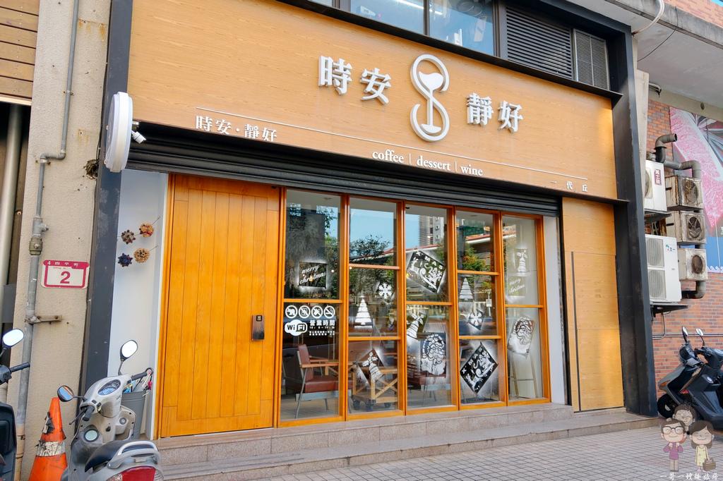 折田菓鋪|不用飛日本HARBS,在台北就吃的到日式水果千層蛋糕!