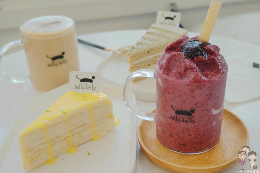 台北吃蛋糕|Jelly Jelly 慢工烘焙.日式小清新的文青咖啡甜品店