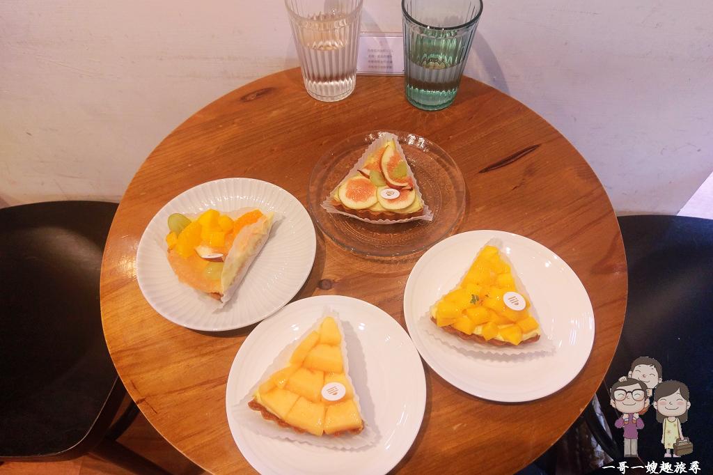台北吃蛋糕(大同區)|赤峰街吃甜點~ illuminé 果昂甜品,水果塔x蛋糕捲專賣店