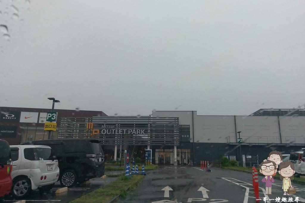 仙台旅行雨天方案|東北地區最大的暢貨中心~MITSUI(三井) OUTLET PARK 仙台港