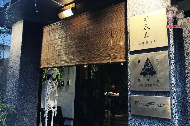 台北喝咖啡|陽明山上蒙馬特影像咖啡