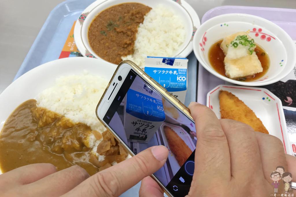 札幌平價美味|北海道大學內的中央食堂,便宜又大碗,口味還不錯喔!