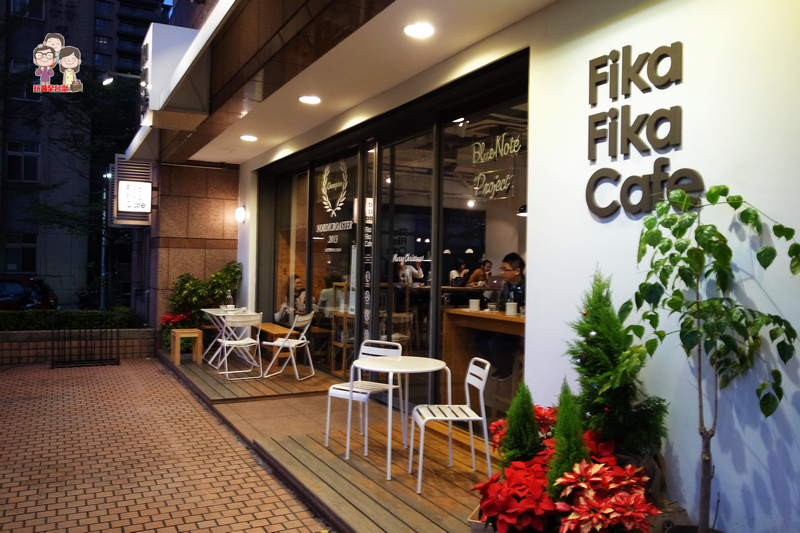 台北喝咖啡(中山區)|Fika Fika Café.冠軍咖啡北歐風