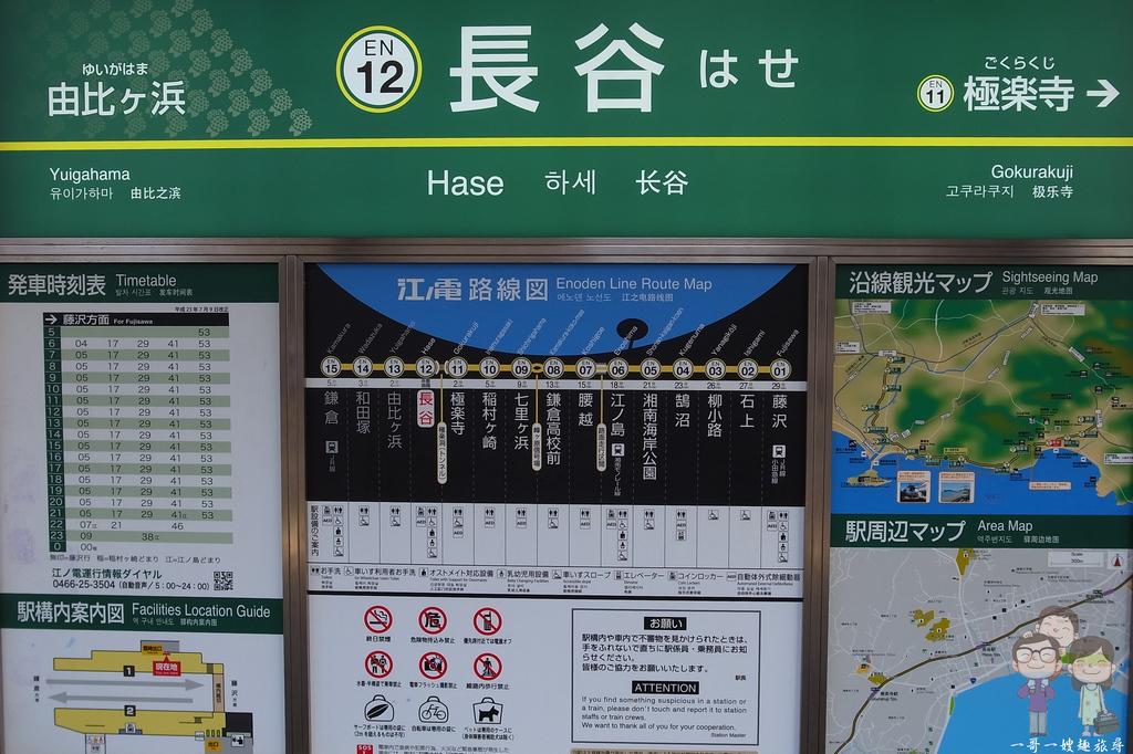 富山景點|日本一的銅鑄佛像!日本三大名佛之高岡大佛我是美男子